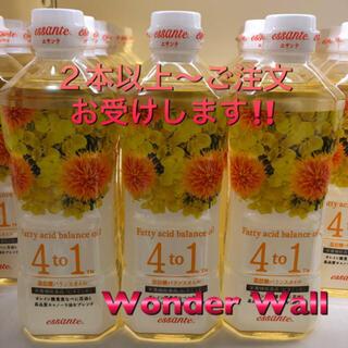 アムウェイ(Amway)の【3本セット】Amway エサンテ 4to1 脂肪酸バランスオイル アムウェイ(調味料)