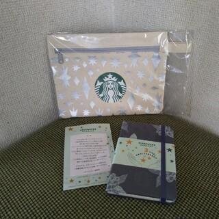 Starbucks Coffee - 【送料無料】スターバックス モレスキン ノート ポーチ スタバ
