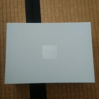 ニッコー(NIKKO)のあたっく様専用 2点目1000円(グラス/カップ)