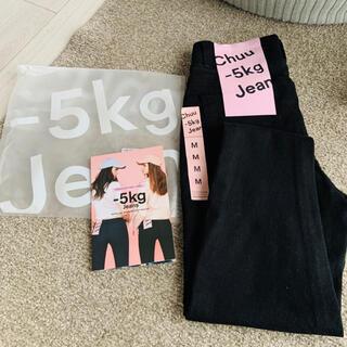 チュー(CHU XXX)のchuu-5kgチュー韓国ファッションジーンズデニム美脚(デニム/ジーンズ)