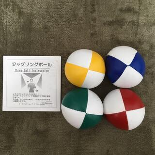 ジャグリングボール 4個セット ビーンバック(スポーツ)