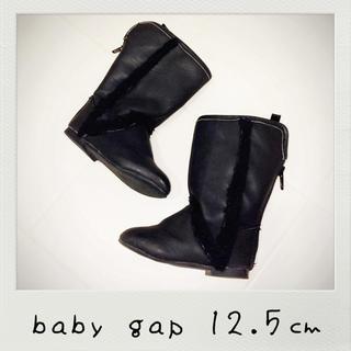 ベビーギャップ(babyGAP)の最終価格♡Baby GAPブーツ(ブーツ)