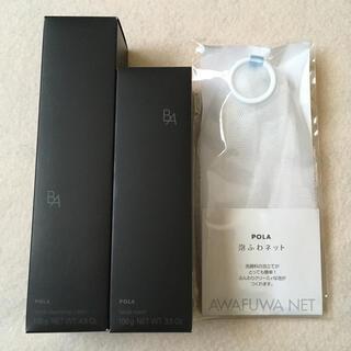 POLA - ポーラ BA クレンジングクリームN&ウォッシュN 第6世代 泡ネット付き