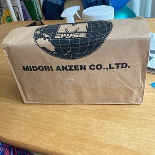ミドリアンゼン(ミドリ安全)のスシロー 安全靴 24.0新品未開封 値下げ可能(その他)