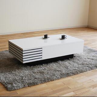 ローテーブル(モリタインテリア工業、日本製)(ローテーブル)