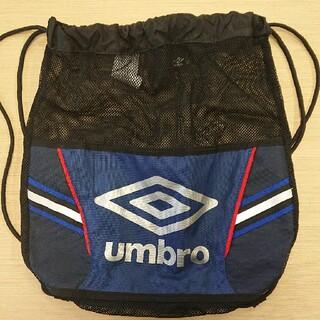 UMBRO - umbro ボールバック