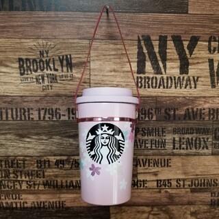 スターバックスコーヒー(Starbucks Coffee)のスタバ タンブラー カップ ホルダー(キーホルダー/ストラップ)