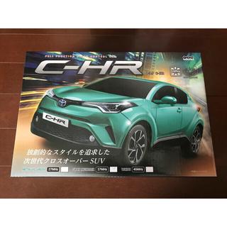 トヨタ(トヨタ)のトヨタ C-HR ラジコン(ホビーラジコン)