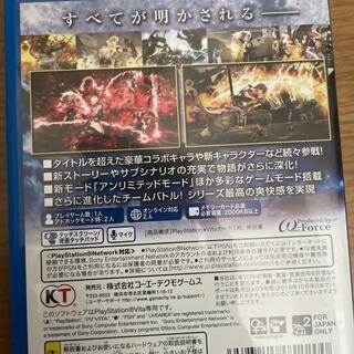 無双OROCHI2 Ultimate(アルティメット) Vita(携帯用ゲームソフト)