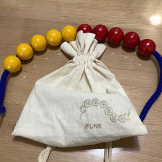 七田式 10玉そろばん(知育玩具)