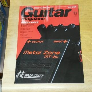 雑誌 Guitar magazine ギターマガジン 2018年11月号(音楽/芸能)