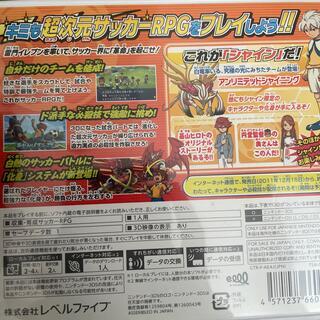 イナズマイレブンGO シャイン 3DS(携帯用ゲームソフト)