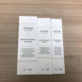 エトヴォス(ETVOS)のエトヴォス (化粧水/ローション)