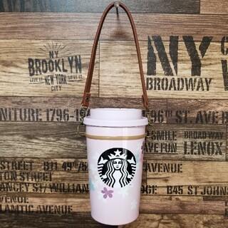 スターバックスコーヒー(Starbucks Coffee)のスタバ タンブラー カップ ホルダー(キッチン小物)