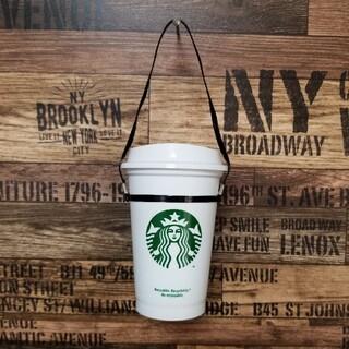 スターバックスコーヒー(Starbucks Coffee)のスタバ リユーザブルカップ ホルダー(キーホルダー/ストラップ)