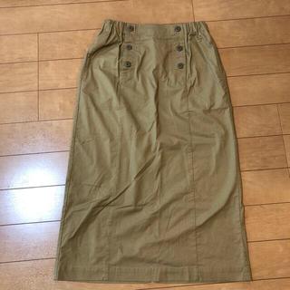 スタディオクリップ(STUDIO CLIP)のstudioCLIP マリンナロースカート(ひざ丈スカート)