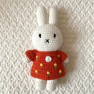 STUDIO CLIP - just dutch社 あみぐるみ miffy人形