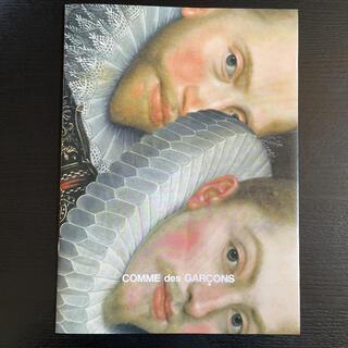 コムデギャルソン(COMME des GARCONS)のCOMME des GARÇONS コムデギャルソン DM カタログ(その他)