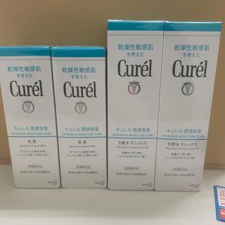 Curel - キュレル 化粧水 II 150ml2本 乳液 120ml 2本