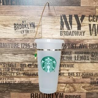 スターバックスコーヒー(Starbucks Coffee)のスターバックス 海外限定 リユーザブルカップ ホルダー(スマホストラップ/チャーム)