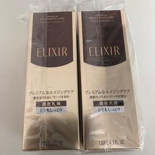 ELIXIR - エリクシール エンリッチド エマルジョンCB II 2本 新品未開封