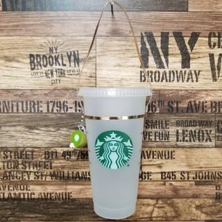 スターバックスコーヒー(Starbucks Coffee)のスターバックス 海外限定 リユーザブルカップ ホルダー(チャーム)