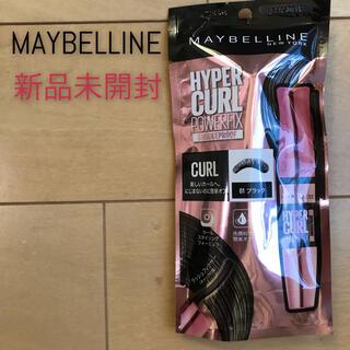 MAYBELLINE - 【新品未開封】メイベリン ハイパーカール パワーフィックス マスカラ ブラック