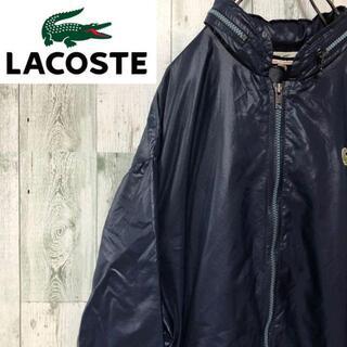 ラコステ(LACOSTE)のラコステ ジップアップブルゾン フランス企画 シャカシャカ 刺繍ロゴ ネイビー(ブルゾン)