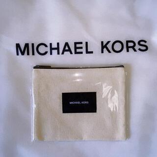 Michael Kors - マイケルコース キャンバス ポーチ 無地 非売品 ノベルティ