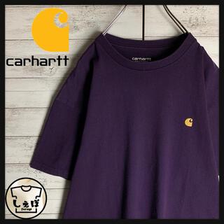 carhartt - 【即完売カラー】カーハートWIP☆ワンポイント刺繍ロゴ肉厚tシャツ入手困難 美品