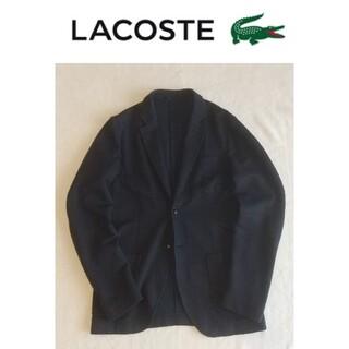 ラコステ(LACOSTE)の定価4万 LACOSTE ラコステ アンコンジャケット ネイビー サイズ46(テーラードジャケット)