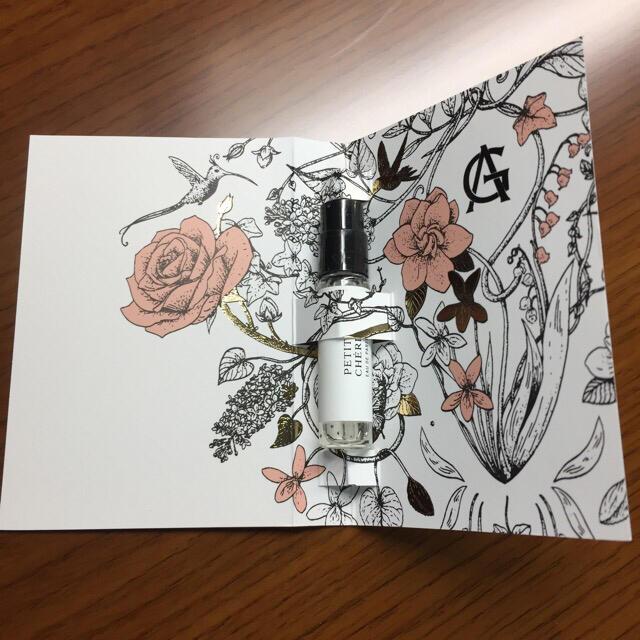 Annick Goutal(アニックグタール)のアニック グタール 【プチシェリー】 コスメ/美容の香水(香水(女性用))の商品写真