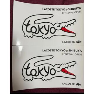 ラコステ(LACOSTE)のLACOSTE  ラコステ渋谷La TOKYO Capsule特製ステッカー2枚(ノベルティグッズ)