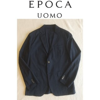 EPOCA - 未使用に近い‼️ EPOCA UOMO エポカ ネイビー ジャケット 48