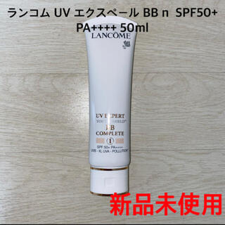 ランコム(LANCOME)のランコム UV エクスペール BB n  SPF50+  PA++++ 50ml(BBクリーム)