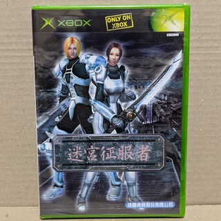 エックスボックス(Xbox)のXBOX メタルダンジョン(台湾版)未開封品(家庭用ゲームソフト)