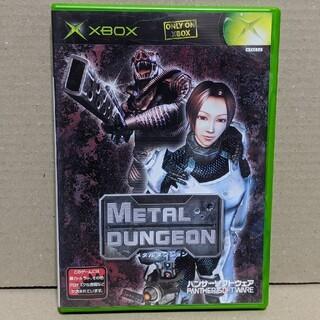 エックスボックス(Xbox)のXBOX メタルダンジョン(日本語版)(家庭用ゲームソフト)