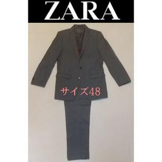 ザラ(ZARA)の美品‼️ ZARA ザラ セットアップスーツ 裏地花柄  グレー 48(セットアップ)