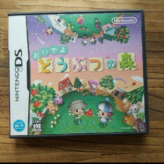 任天堂DS どうぶつの森(携帯用ゲームソフト)