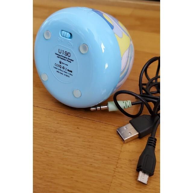 Rady(レディー)のレディー Rady Bluetooth スピーカー & ジバンシー ハンカチ  エンタメ/ホビーのコレクション(ノベルティグッズ)の商品写真