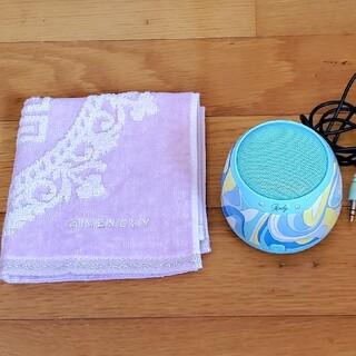 Rady - レディー Rady Bluetooth スピーカー & ジバンシー ハンカチ