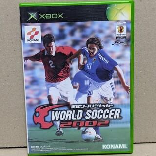エックスボックス(Xbox)のXBOX 実況ワールドサッカー2002(日本語版)(家庭用ゲームソフト)