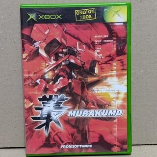 エックスボックス(Xbox)のXBOX 叢 MURAKUMO(日本語版)(家庭用ゲームソフト)