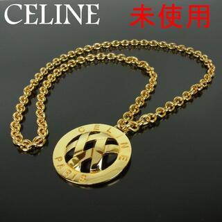 celine - セリーヌ 未使用 ヴィンテージ サークル ロゴ ネックレス ペンダント