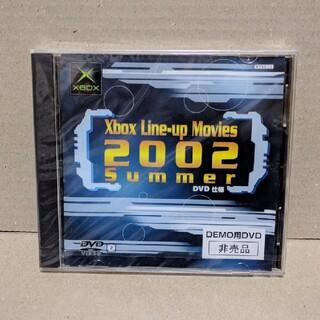 エックスボックス(Xbox)のXBOX Line-up Movies 2002 Summer 未開封(家庭用ゲームソフト)