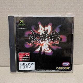 エックスボックス(Xbox)のXBOX 幻魔・鬼武者 体験版(家庭用ゲームソフト)