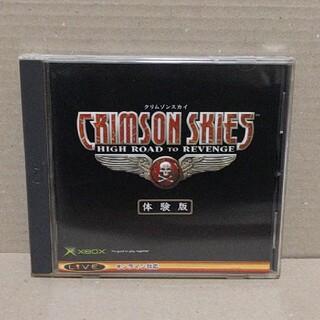 エックスボックス(Xbox)のXBOX クリムソンスカイ 体験版(家庭用ゲームソフト)