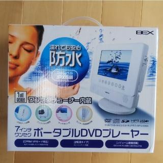 未使用 BEX ポータブルDVDプレーヤー 防水 7インチ(DVDプレーヤー)