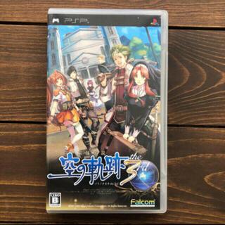 英雄伝説 空の軌跡 the 3rd PSP(携帯用ゲームソフト)