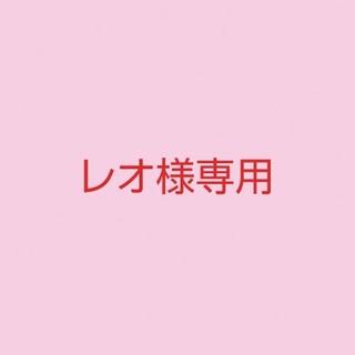 【レオ様専用】(化粧水/ローション)